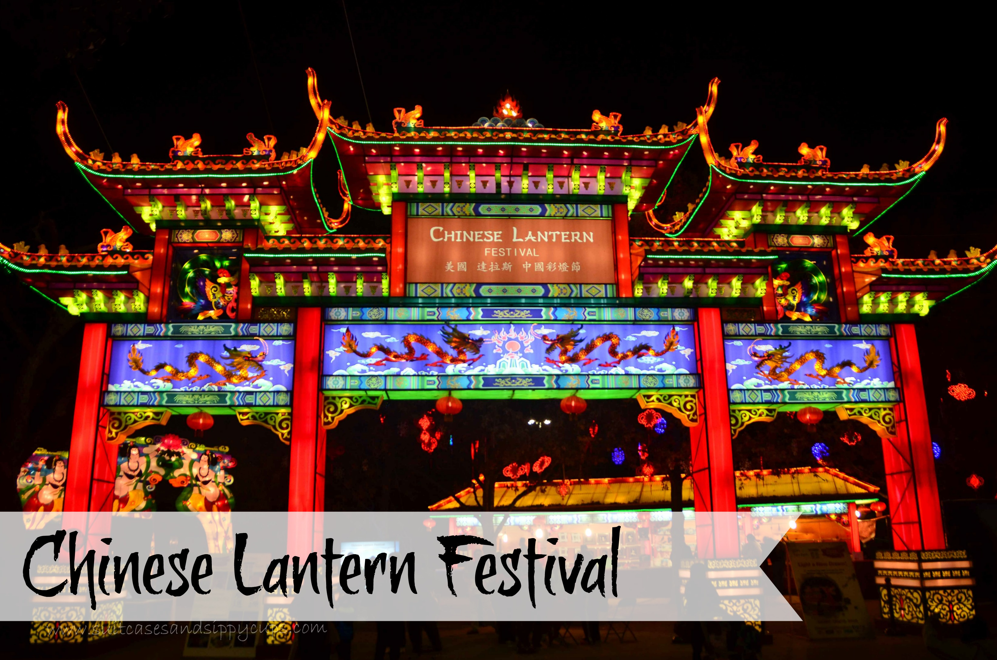 lantern festival food car pictures chinese lantern festival 2015 in