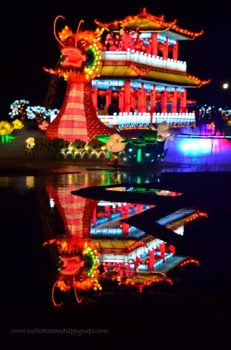 Imperial Dragon Boat Chinese Lantern Festival